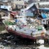 Terremoto en Japón movió la tierra, aseguran