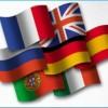 Invita Canacintra a curso de inglés en línea