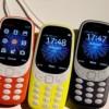 Nokia 3310, así es; costaría 60 dólares